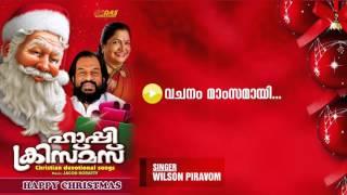 Vachanam Mamsamai | Sung by Wilson Piravom | Happy Christmas | HD Song