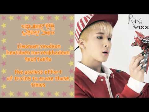 VIXX (빅스) - Memory (Ravi & Hyuk) [Color Coded+English subs+Romanization+Hangul]