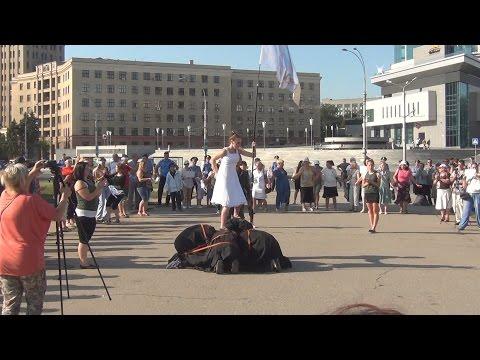 Харьков Потрясающий Флешмоб - Театрализованный Танец Против Войны Женское Движение