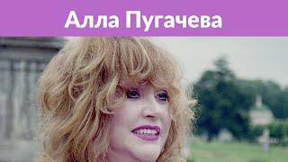 Алла Пугачева: «Дай, Боже, сил мне на этот вечер»