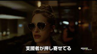 ミスター・ロボット シーズン2 第5話