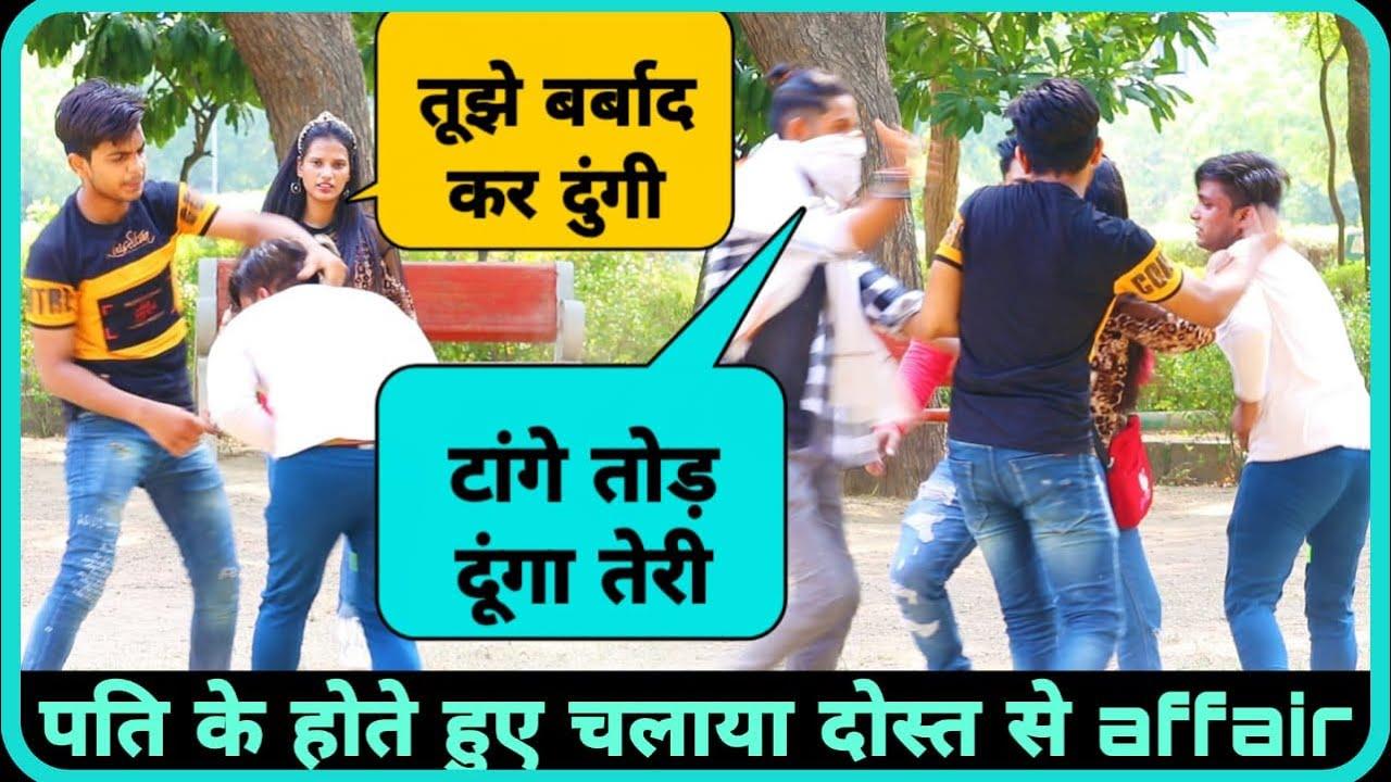 Ghar Ki Bahu Ka Nikla BoyFriend To Hua Ye Sab || Desi Tora || Desi Chhora