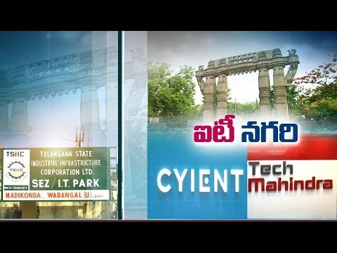 Minister KTR Inaugurated Cyient Centre | at Warangal | Live