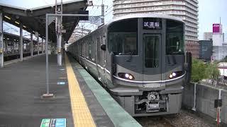 【L編成も2本目に】JR西日本 225系100番台(L2編成) 試運転  大津京(4番のりば)発車