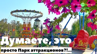 Санкт-Петербург: ВЛОГ Парк Победы и Гагарин парк аттракционов в Санкт-Петербурге #Авиамания смотреть онлайн в хорошем качестве бесплатно - VIDEOOO