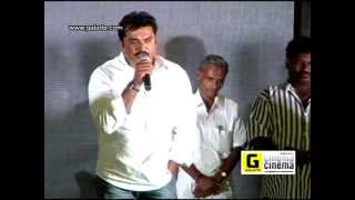 Masaani Audio Launch