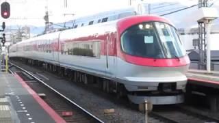近鉄23000系伊勢志摩ライナー大和八木駅到着