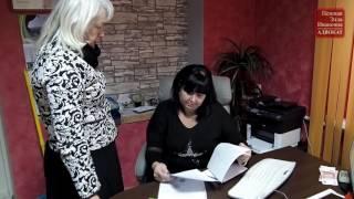 Адвокат Пешная Элла Ивановна город Армавир улица Комсомольская 113