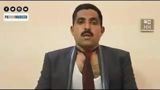 تنگ آکر رن مرید نے خبرنامہ شروع کرلیا، ملاحظہ فرمائیں پنجابی میں خبریں....😋😋😋