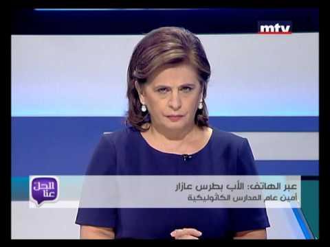 Al Hal Enna - 08/10/2015