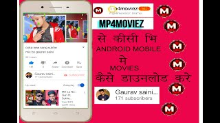 HOW  TO DOWNLOAD MOVIE BY MP4 MOVIEZ( ANDROID ANY  MOBILE // HINDI// MOVIE //BOLLYWOOD //HOLLYWOOD//