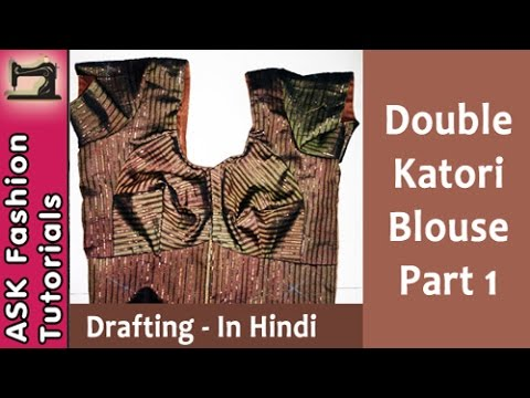 Simple Blouse cutting and stitching in Hindi Full Tutorial ...