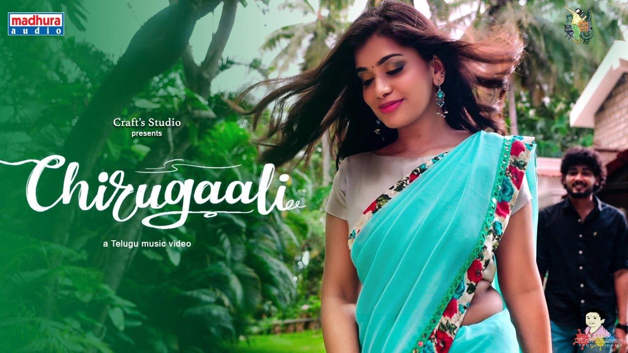 Chirugaali Full Video Song | K.Hemanth Kumar | Akshay AnilKumar | Vijetha Viswanath | Madhura Audio