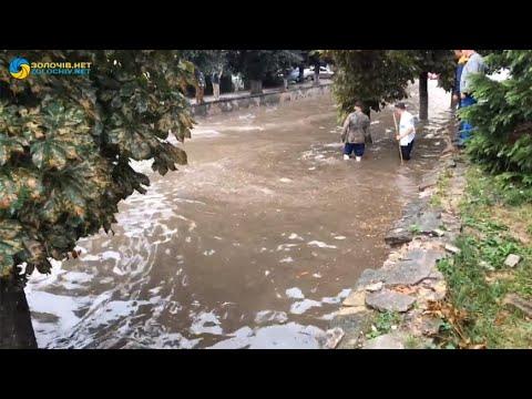 Наживо: затопило вулицю