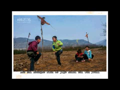Ordinary Chinese people in  2015 (Level: 3/5) - listening with Chinese subtitles
