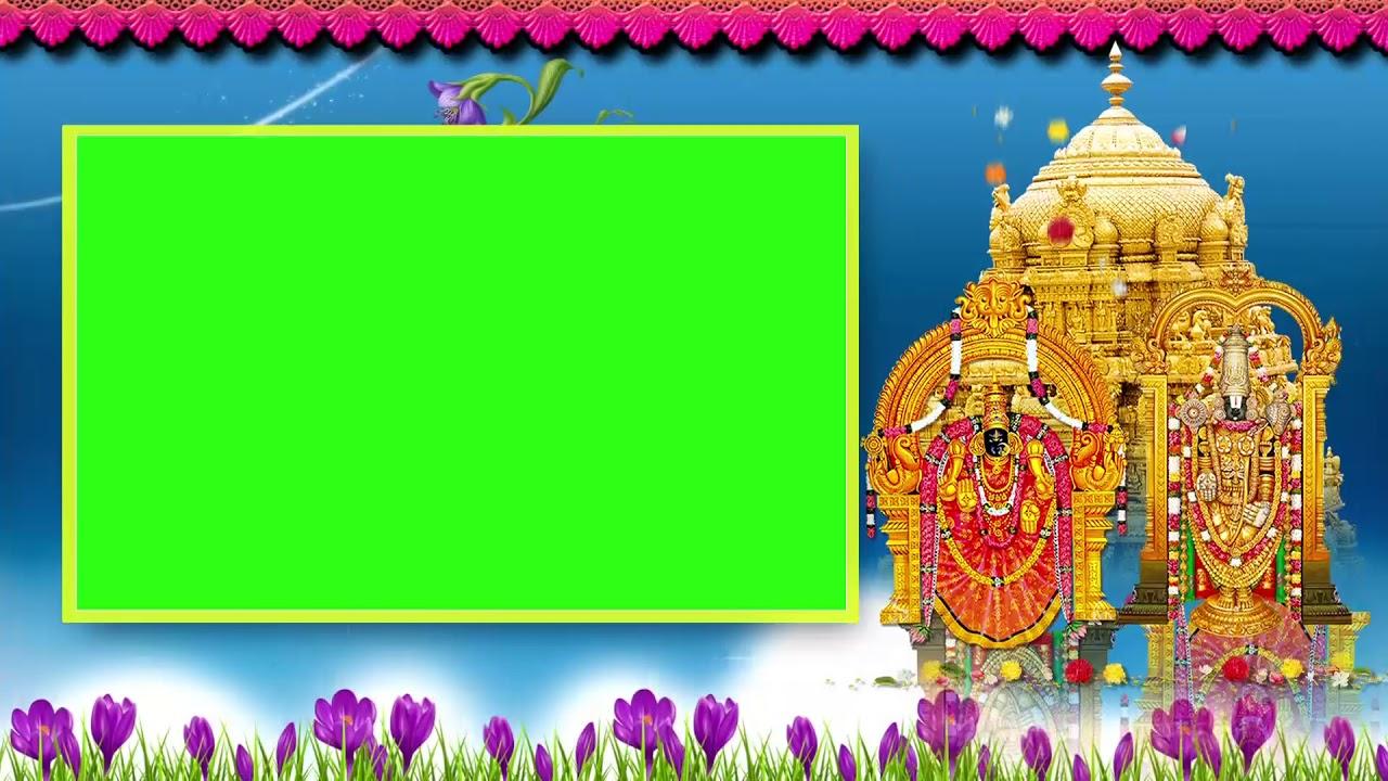 vfx frem,wedding  frame green screen,shaadi frame,फोटो फ्रेम डाउनलोड