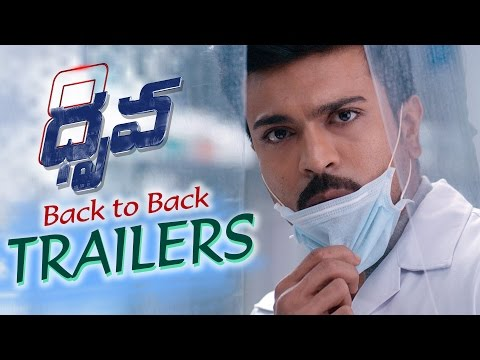 Dhruva Movie Telugu Promos || Back to back...