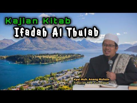 Dalil Sampainya Pahala Bacaan Al Qur'an kepada Mayit | Part 2