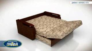 видео Где купить диван-кровать