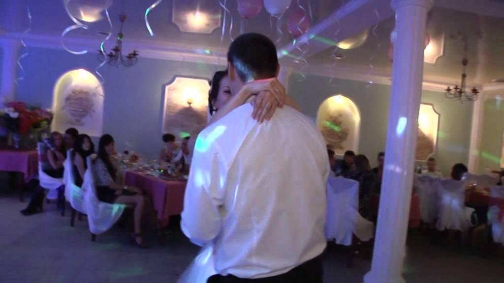Песни под свадебный первый танец