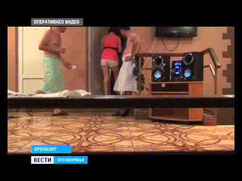знакомство для секса оренбурга с фото