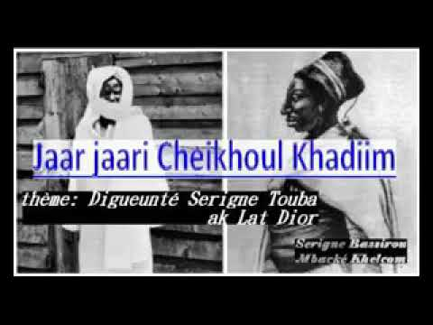 Histoire de serigne touba et lat dior par Serigne Bassirou Mbacke xelcom 👂👂👂👂👂👂👂👂👂👂👂👂👂