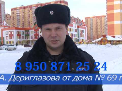 Участковый уполномоченный Северного отдела полиции Владимир Бобонич