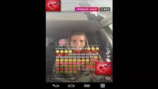 Саша Гозиас прямой эфир 25 08 2017 дом 2 новости 2017
