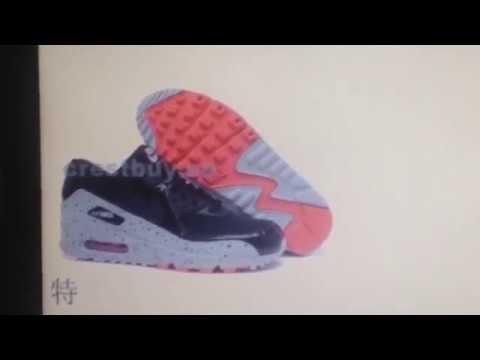 c42bd978adb ¿Dónde comprar zapatillas Nike y Adidas muy baratas por internet   (www.melchic.es)