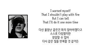 [가사 번역] 찰리 푸스 (Charlie Puth) - I Warned Myself