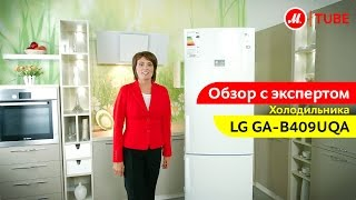 Видеообзор холодильника LG GA-B409UQA с экспертом М.Видео(, 2015-09-16T17:55:24.000Z)