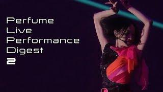 前作に引き続き、Perfume World Tour 1st 以降のライブ映像をダイジェスト風にまとめました。 Perfumeをテレビでしか見た事がない方がライブに足を運ぶきっかけになれば ...