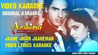 jaane jigar jaaneman aashiqui 1990 original video lyrics karaoke
