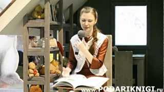 Евгения Лоцманова читает сказки Алексея Толстого
