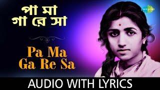 Pa Ma Ga Re Sa with lyrics   Lata Mangeshkar   Hits Of Lata Mangeshkar Modern Songs   HD Song