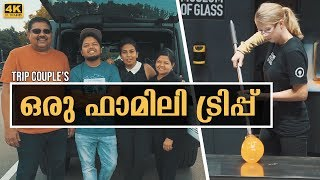 Corning Museum of Glass | Family Trip | Trip Couple | 4K | Malayalam Travel