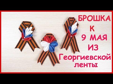 Открытка Фронтовой треугольник к 9 мая МК Страна