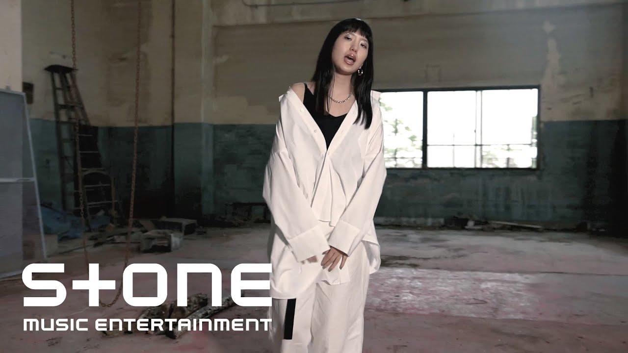 YonYon, SIRUP - Mirror (選択) MV