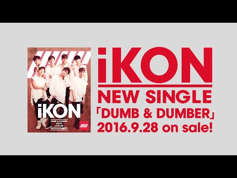 IKON - SINOSIJAK REMIX Japanese Short Ver. (from Single「DUMB & DUMBER」)