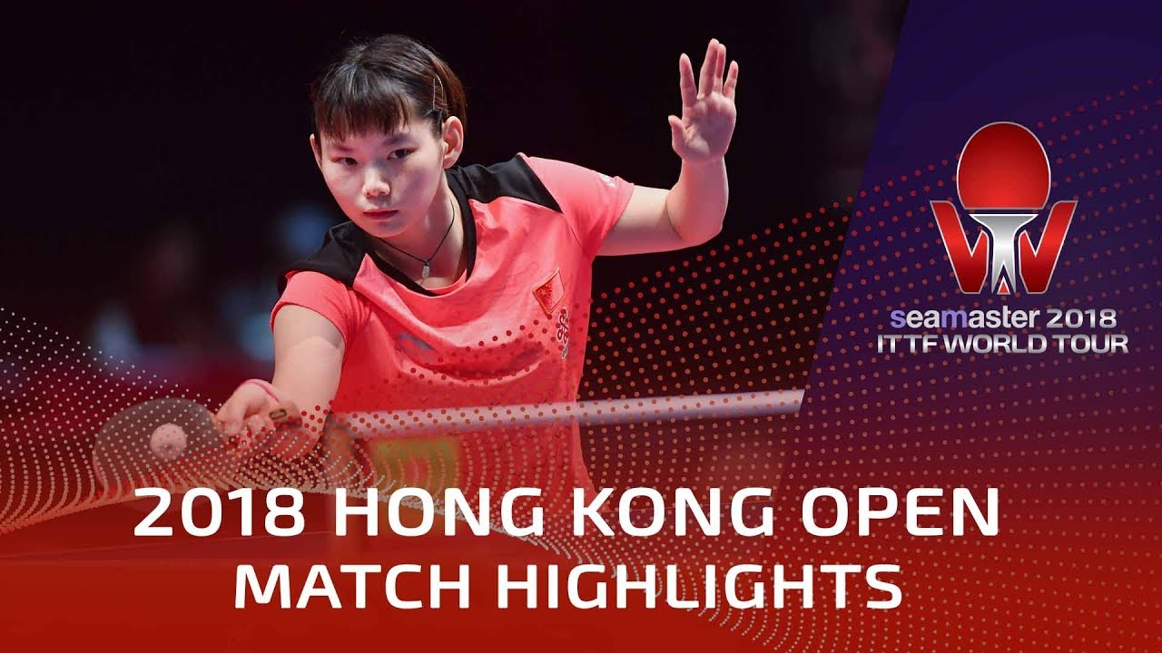 2018 Hong Kong Open Highlights  Liu Shiwen Vs He Zhuojia