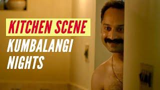 Kitchen Scene | Kumbalangi Nights | Fahadh Faasil | Grace Antony | Anna Ben