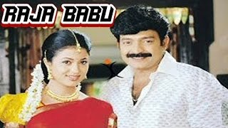 Raja Babu Full Telugu Movie (2006) | Rajasekhar, Sridevi [HD]