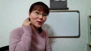 [원명역학연구원] 개운법에 대해서 - 점성술 실전 강의