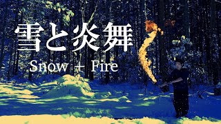 Fire sword jam in snow forrest. Reference of burn time with coleman...