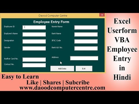 New Advanced Userform In Excel VBA In Hindi