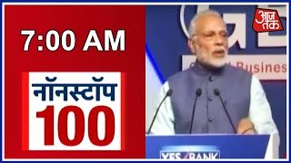 Nonstop 100 | Narendra Modi Responds To PNB Scam; Says Culprits Will Face