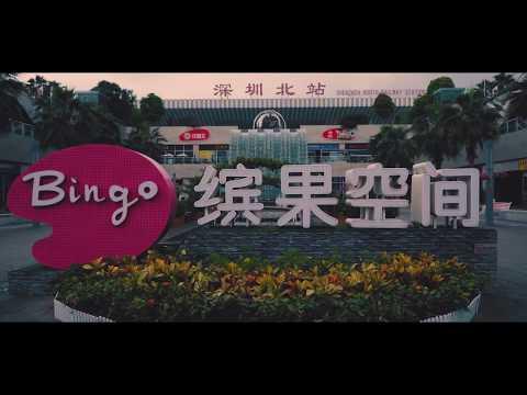 Shenzhen North Railway Station and Shenzhen Bay Bridge - Shenzhen, China