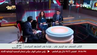 الطريق إلي الاتحادية - عبد الرحيم علي : تحالف الأخوان مع 500 منظمة عالمية في  أوروبا
