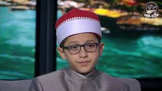 الطفل الصغير طه عزت يقرئ القران الكريم - مواهب أبناء الأزهر