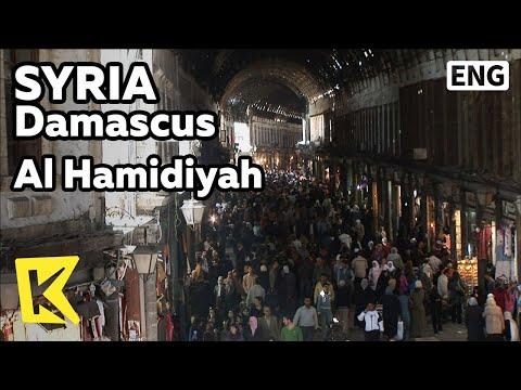 【K】Syria Travel-Damascus[시리아 여행-다마스쿠스]알 하미디야, 아랍 최대 전통 시장/Al Hamidiyah/Market/Local Product/Camel